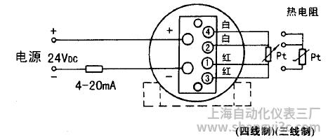 SBWZ-2464智能數顯型熱電阻溫度變送器接線圖