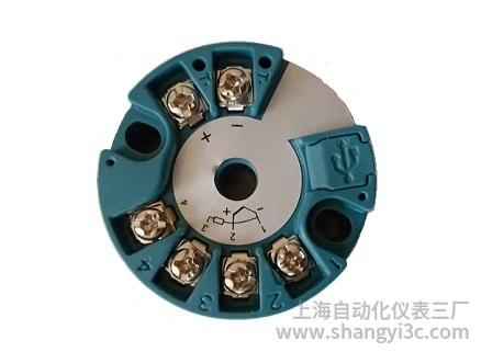 SBWR-2361智能型熱電偶溫度變送器