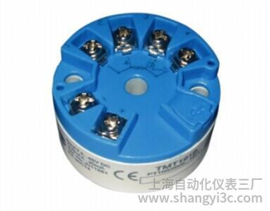 SBWZ-2461智能型热电阻温度变送器