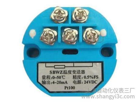 SBWZ-2460常规型热电阻温度变送器