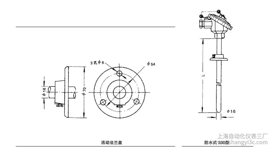 WRE2-330装配式热电偶简图