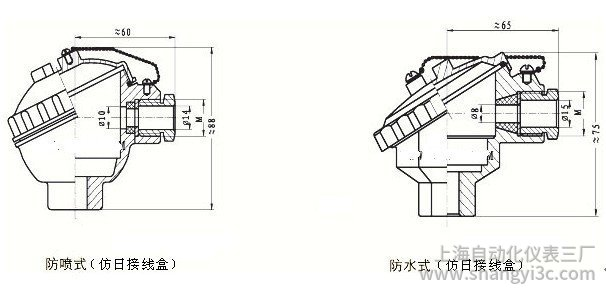 K型热电偶接线盒