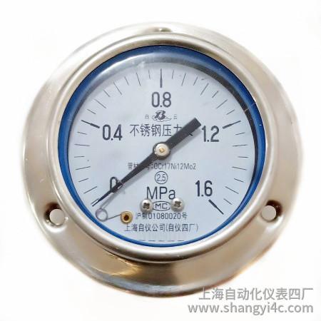 Y-63B-F不銹鋼壓力表