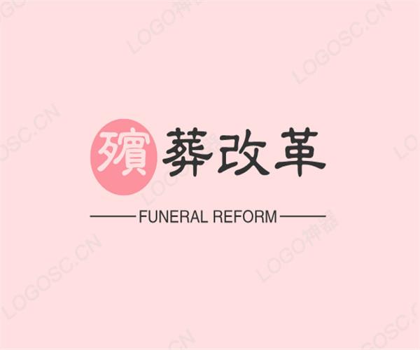 殡葬改革的重点发力点骨灰室内存放