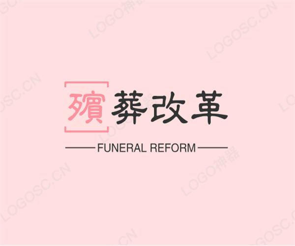 墨家是如何反对厚葬提倡简葬的