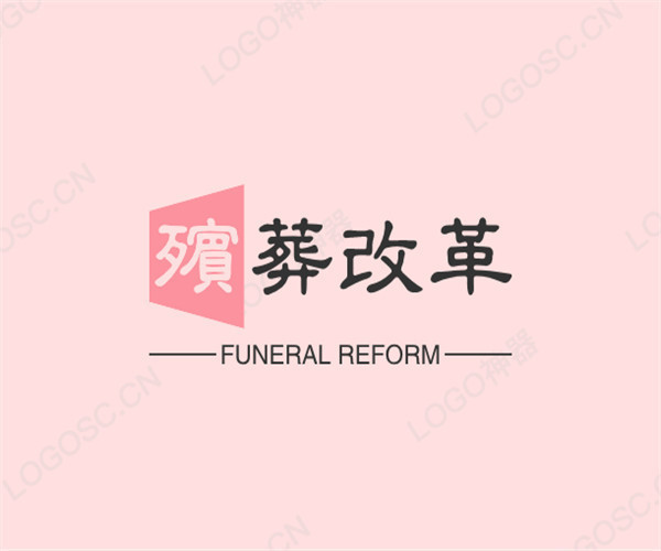 梨花风起正清明 云寄哀思正当时--呼吁殡葬改革