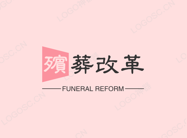 文化殡葬解决方案
