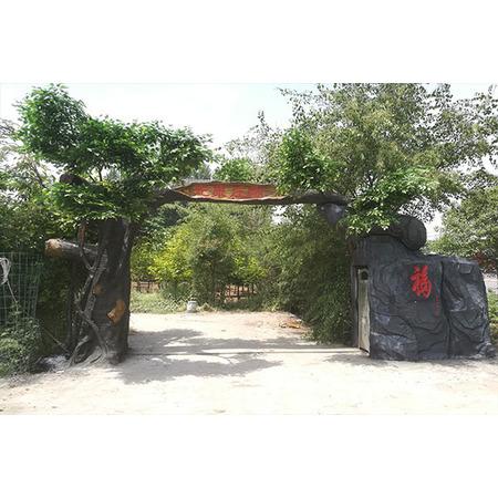 生态园大门雕塑
