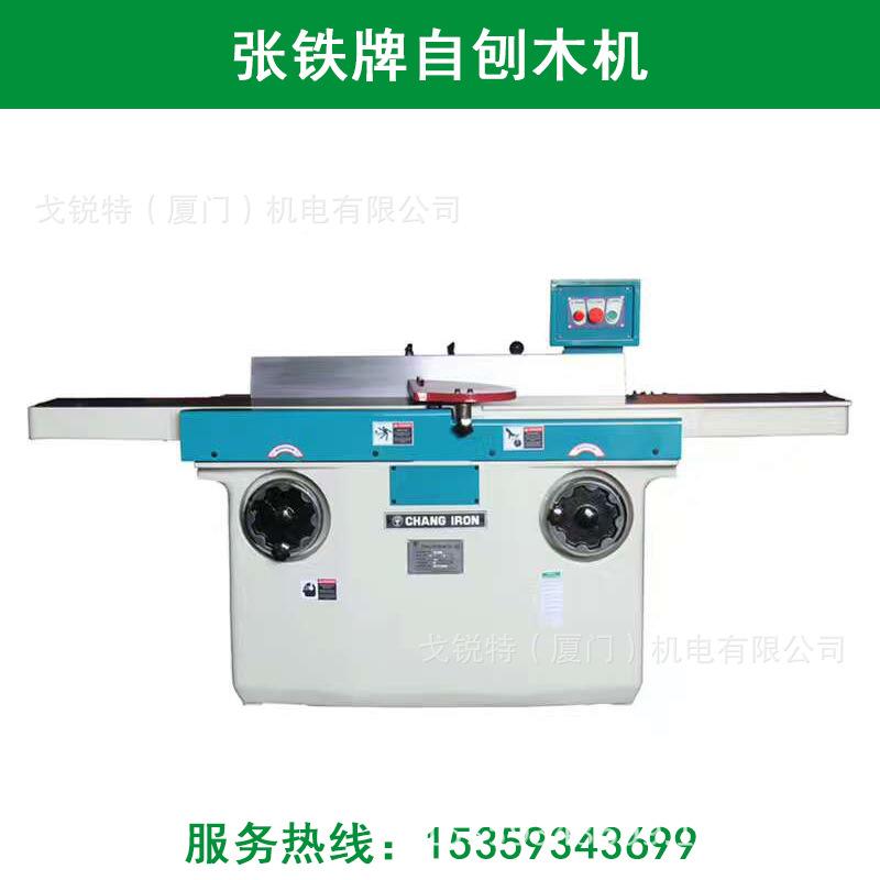 台湾张铁自动平刨木工刨床CM-303带螺旋刀