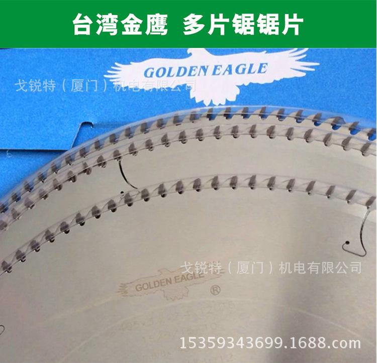 台湾金鹰鹰牌精密相框锯片亚克力305*3.0*25.4*120T源头厂家