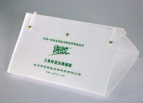 梨小食心虫纸质诱捕器