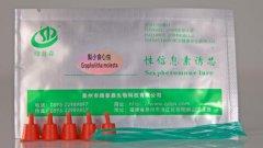 桃小食心虫信息素(液体)