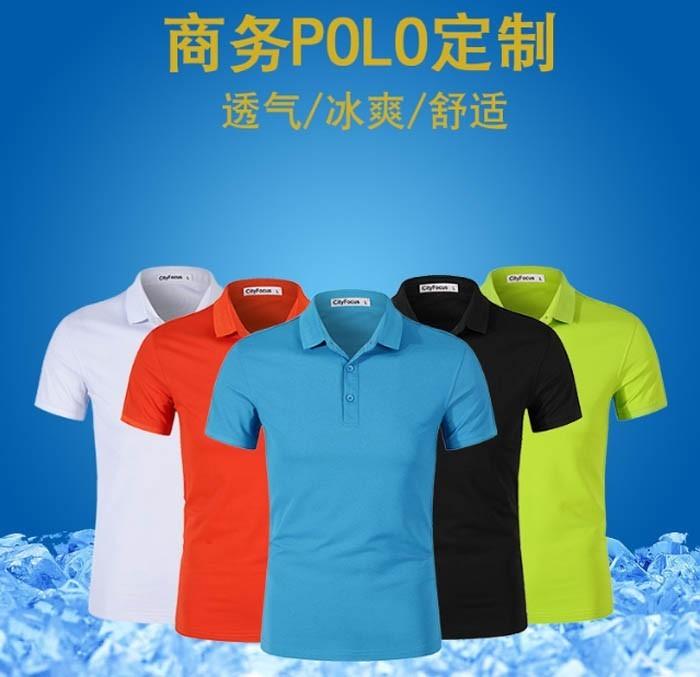 临海polo衫定做生产厂家佳增服饰真正为您省钱