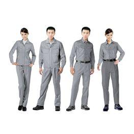 重庆工作装定做厂家_职业工装定制