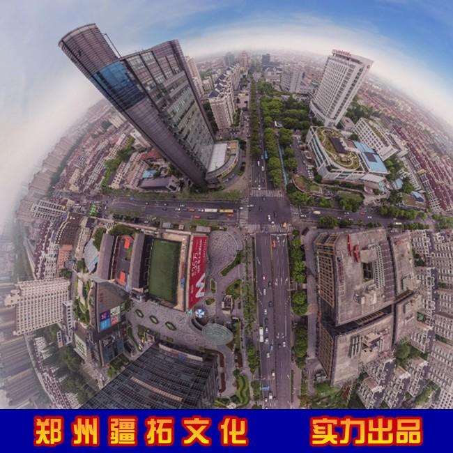 郑州3DVR全景拍摄制作