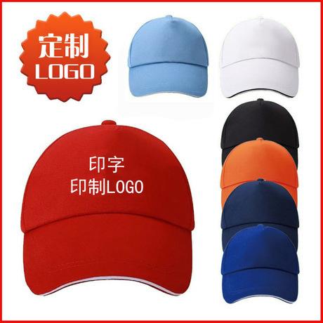 贵阳广告帽子厂家_广告帽子批发定做