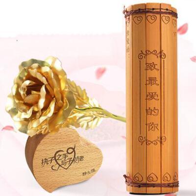 女友礼物:金玫瑰花竹简情书套装