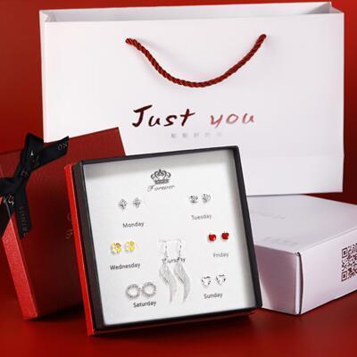 女友礼物:一周耳钉礼盒套装