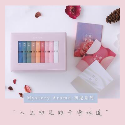 女友礼物:初见女生文艺香水礼盒