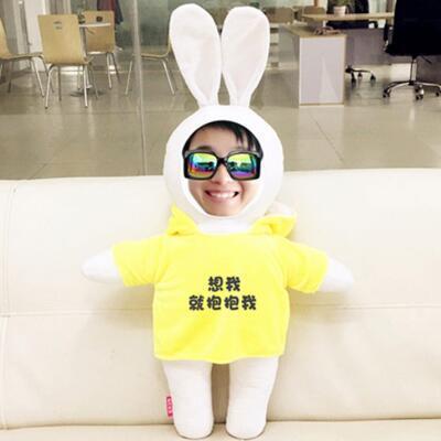女友礼物:定制照片兔子抱枕