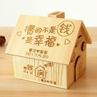 女友的礼物:刻字小木屋存钱罐