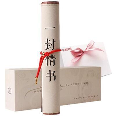 女友礼物:一封情书礼盒