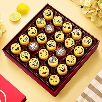 女友礼物:卡通表情包巧克力礼盒