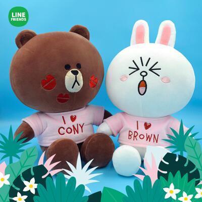 布朗熊可妮兔情侣公仔