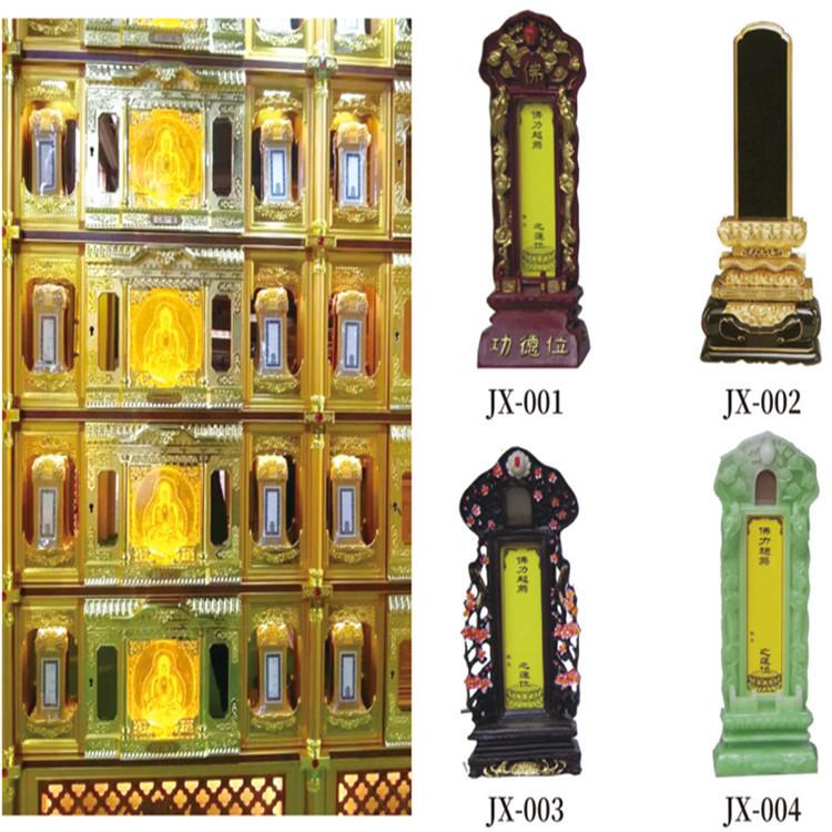 松原殡葬文化产品怎样才能使用更长一段时间?