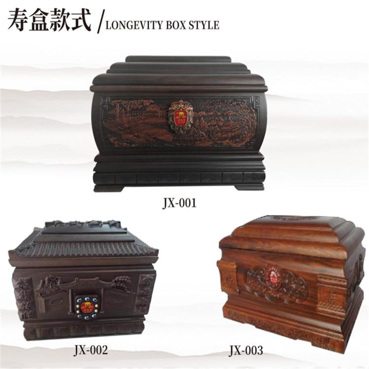 白城智能化殡葬文化产品有什么特色?