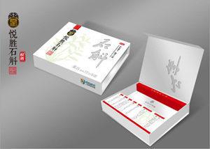 包装纸盒设计公司推荐-源创包装