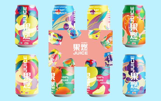 果燃飲料包裝設計