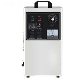 GRT-002手提式臭氧机
