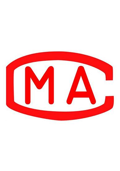 成都CMA空气检测包含哪些项目