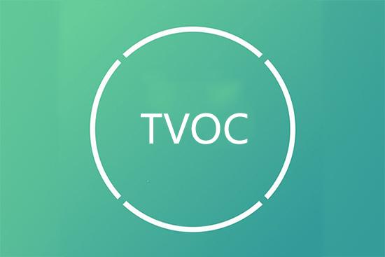 成都CMA认证检测机构详解TVOC