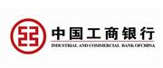 CMA空气检测服务过中国工商银行