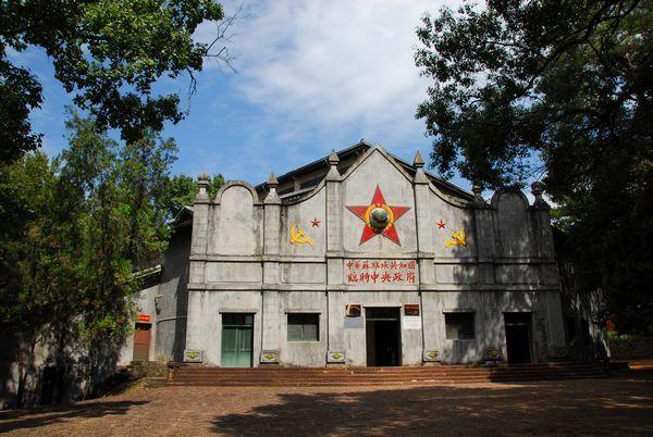 瑞金红色教育基地有哪些—中华苏维埃共和国临时中央政府大礼堂