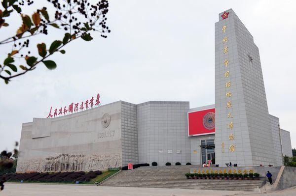 瑞金红色教育基地哪里好—中央革命根据地历史博物馆