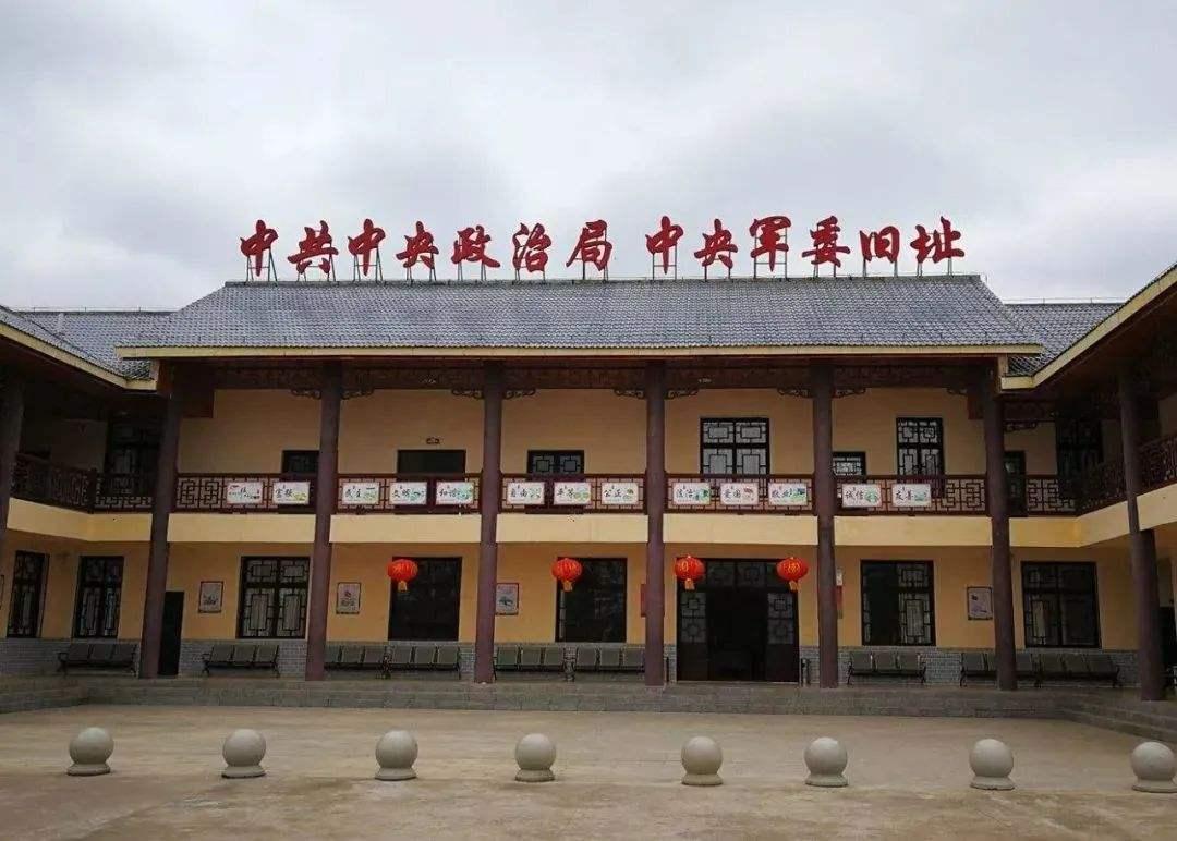 瑞金红色教育基地—中央革命军事委员会旧址