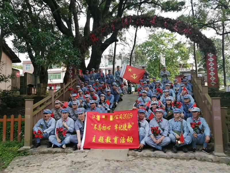 瑞金红色培训—某公司主题教育活动培训班