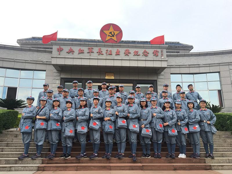 瑞金红色培训—中央红军长征出发地纪念馆合影
