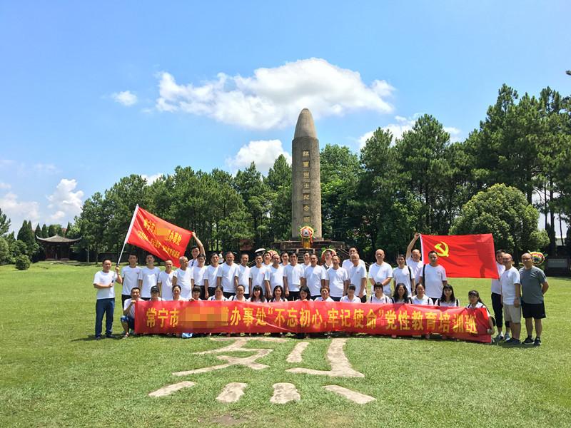 常宁办事处瑞金红色文化教育培训班在红军广场红军烈士纪念碑前进行敬献花篮及重温入党誓词