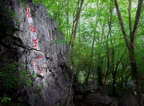 """瑞金红色文化—长征第一山上,毛主席当""""月老""""的故事~"""