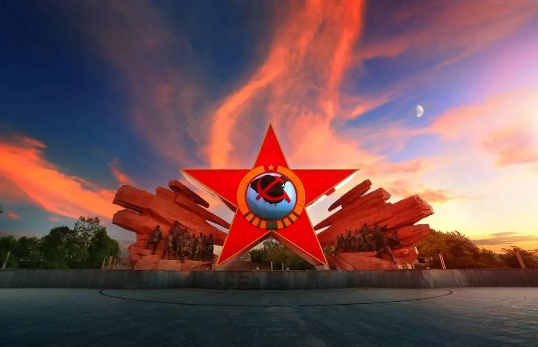 瑞金红色教育基地—红五星