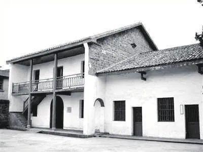 中共最早的党校—安源党校