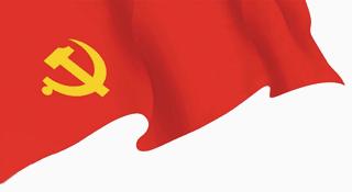 党员学习班—瑞金党员学习—近日,中组部印发通知对基层党组织和广大党员提出新要求