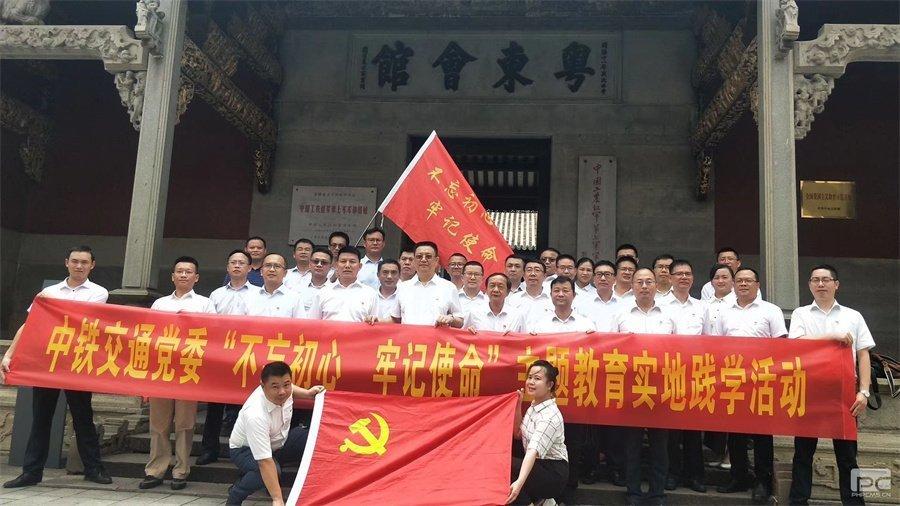 百色干部培训—农银人寿广西分公司百色主题教育培训班2