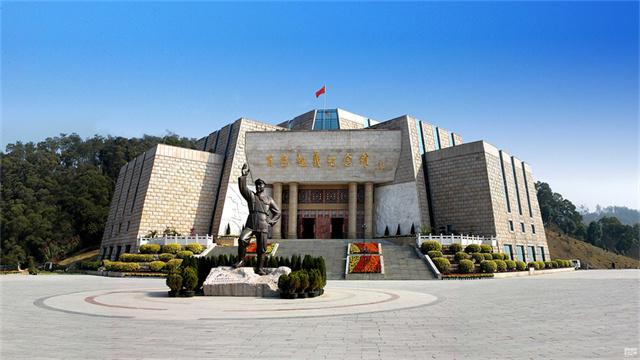 百色起义纪念馆