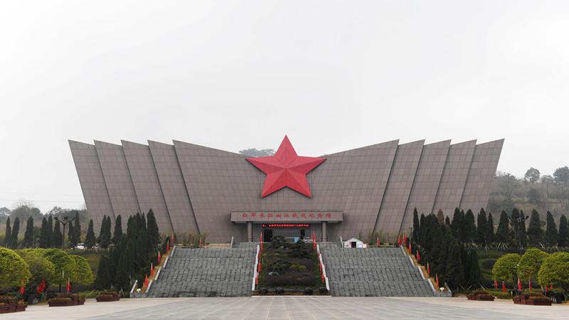 红军长征湘江战役纪念馆