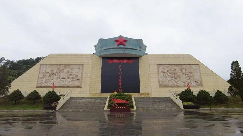 酒海井红军烈士纪念园
